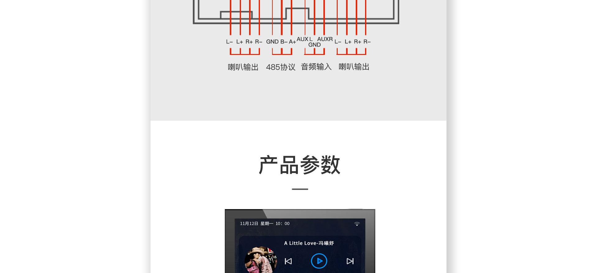 背景音乐面板-MU304