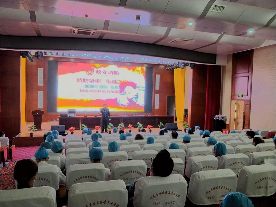 阿克苏分中心为维吾尔医医院开展消防知识培训