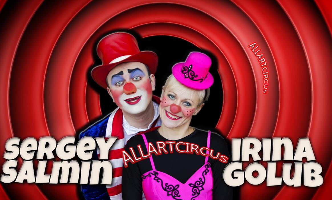 国际知名艺术家——滑稽幽默小丑