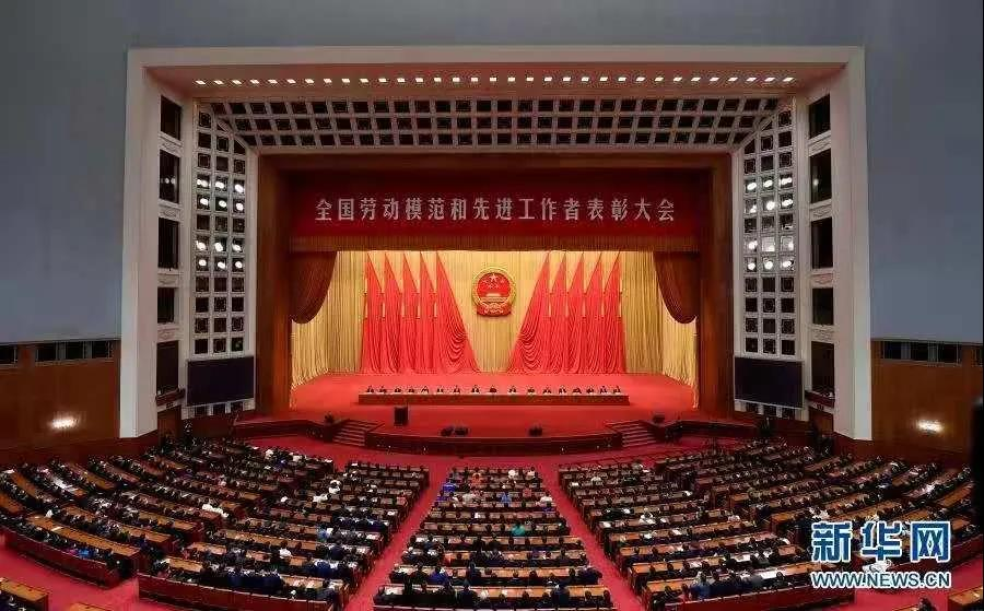 """喜报!兆芯副总工程师王渊峰荣获""""全国劳动模范""""称号"""