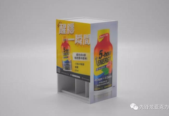 食品饮料展示盒