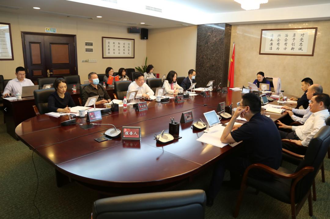 集團召開黨委會傳達學習省委十二屆十一次全會精神