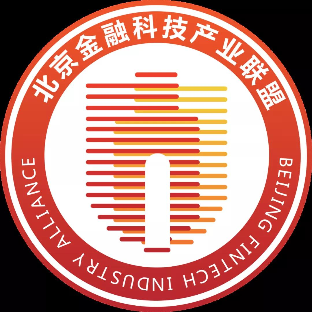 兆芯加入北京金融科技产业联盟