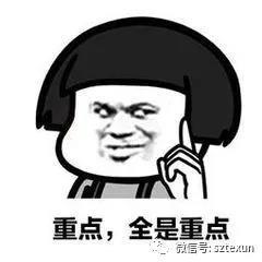 @深圳企业 企业每人每月500元!还不快来往这看!