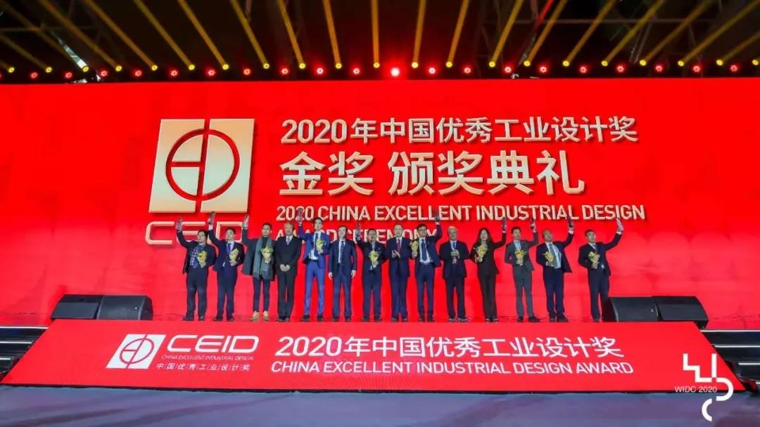 中铁工业荣获中国优秀工业设计金奖