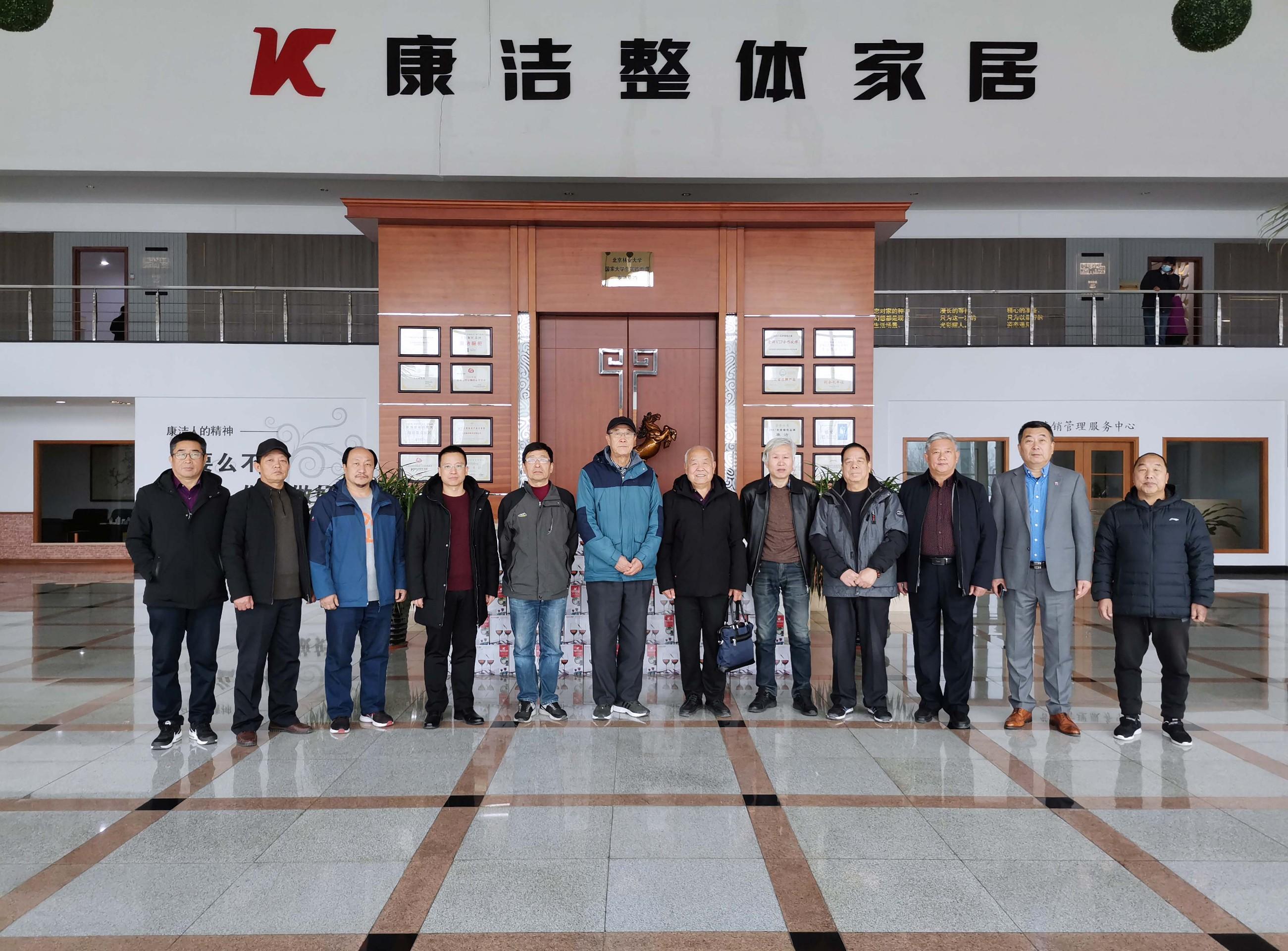 12月1日,康洁书画院全体成员相聚康洁生态产业园!