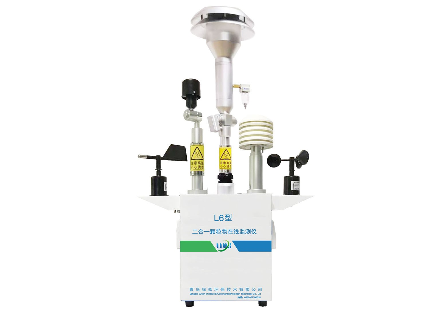 L6型  二合一颗粒物在线监测仪(β&laser)