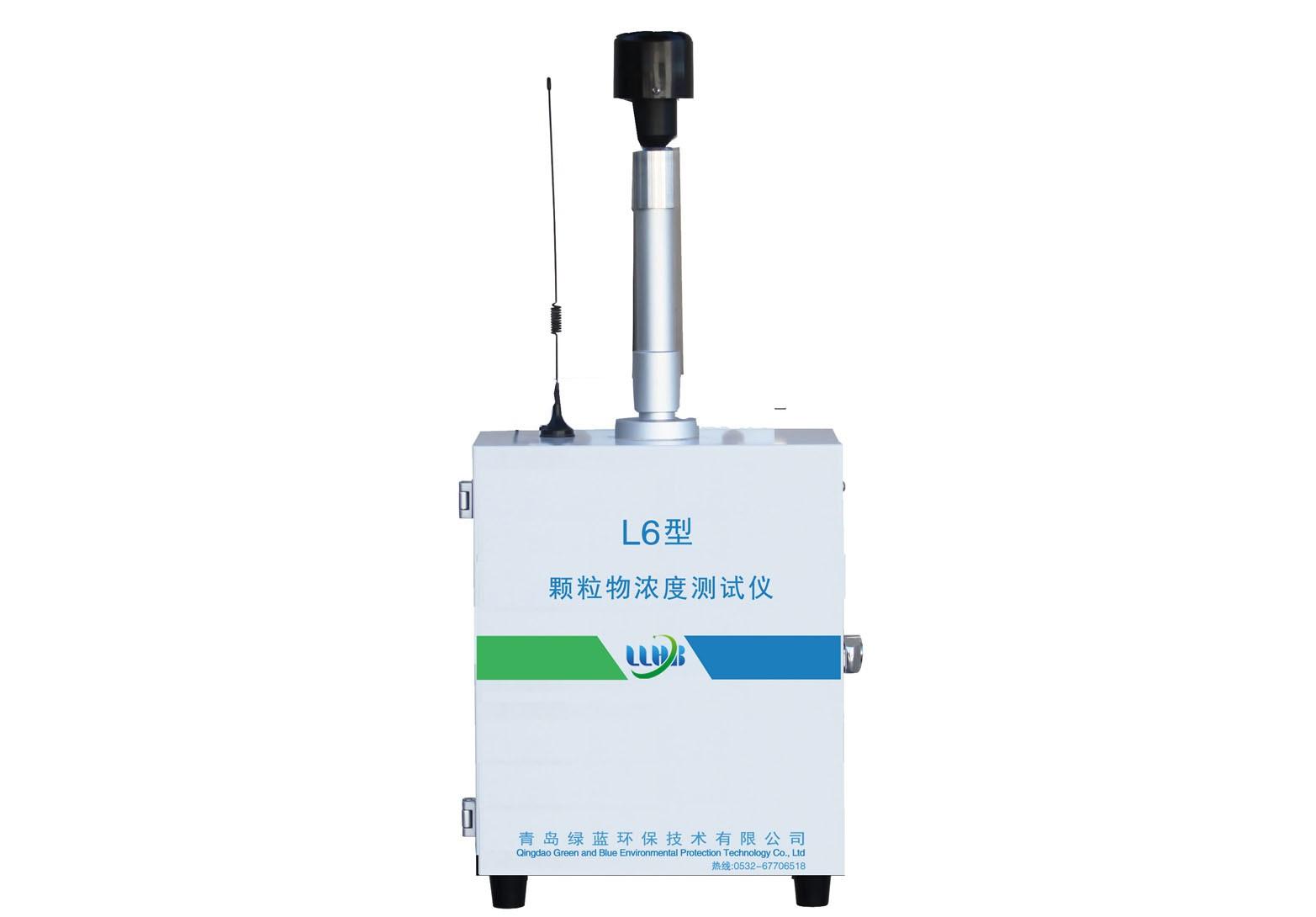 L6型  飞速直播快船火箭浓度测试仪(泵吸式小流量)