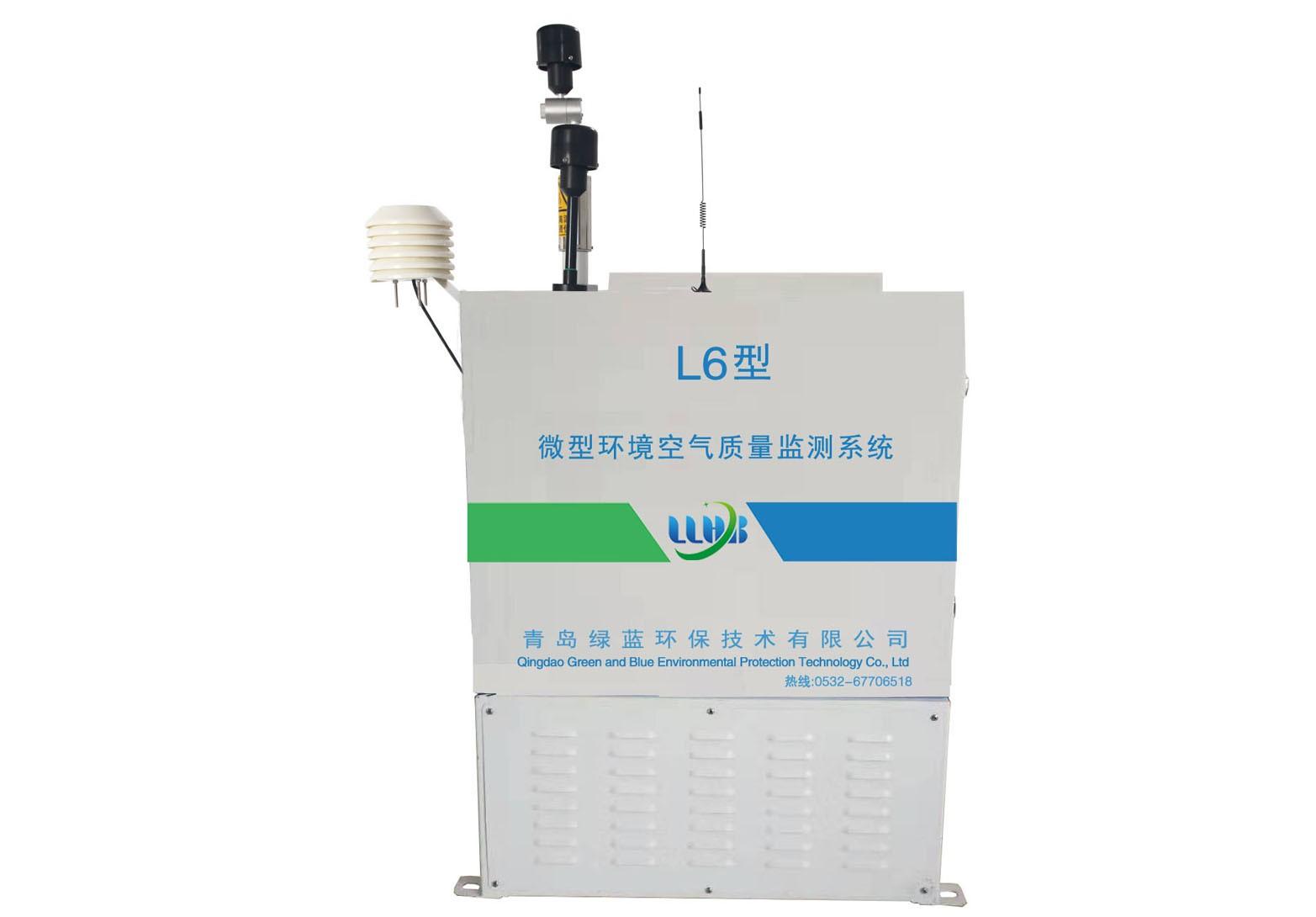 L6型  微型环境空气质量监测系统(空调型)