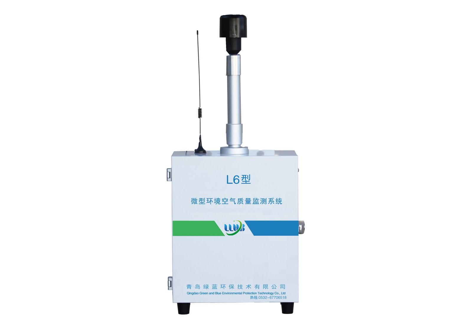 L6型  微型环境空气质量监测系统(机箱太阳能型)