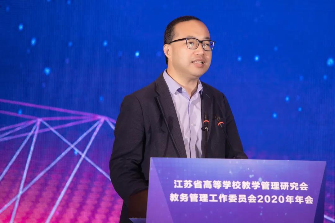 2020江苏高校教务教学年会盛大召开,金智教育精彩亮相!