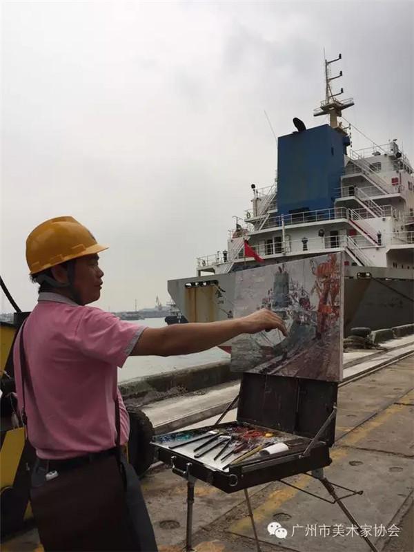 【广州市美协】2015年广州市美协人物画艺委会画家走进广州港采风写生