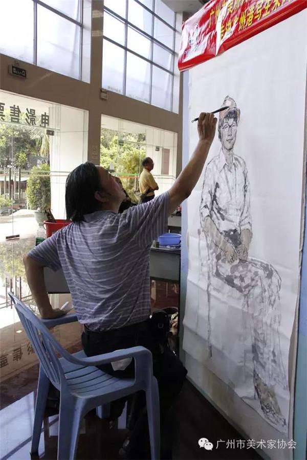 2015年广州市美协人物画艺委会画家陈永忠院长走进广州港采风写生