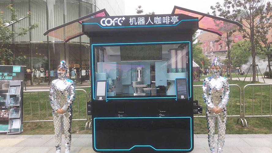 咖啡机器人:惊艳的工业设计之美