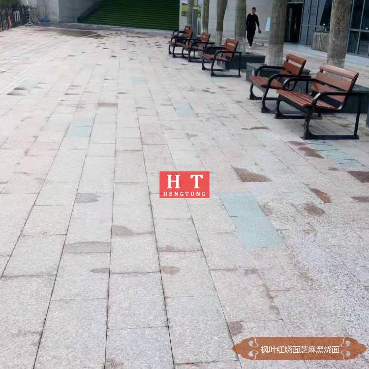 深圳群众广场枫叶红烧面芝麻黑烧面地铺+芝麻黑光面树池