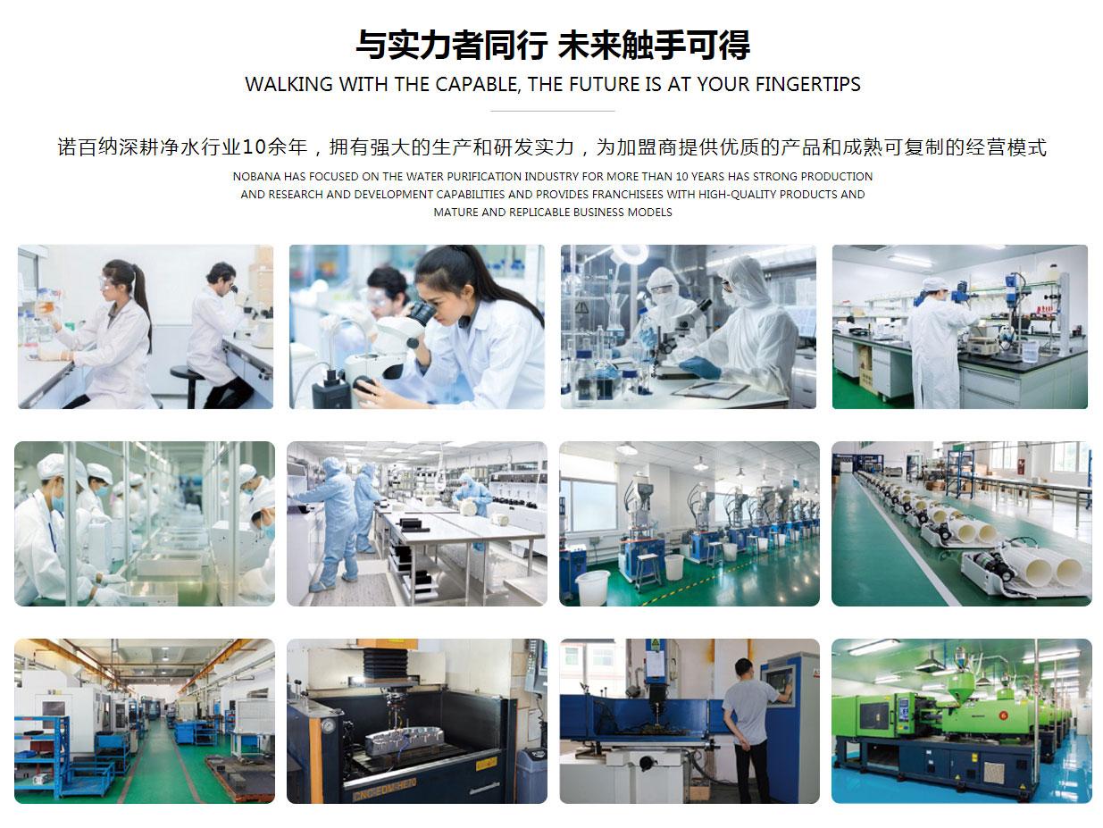 净水器品牌生产基地
