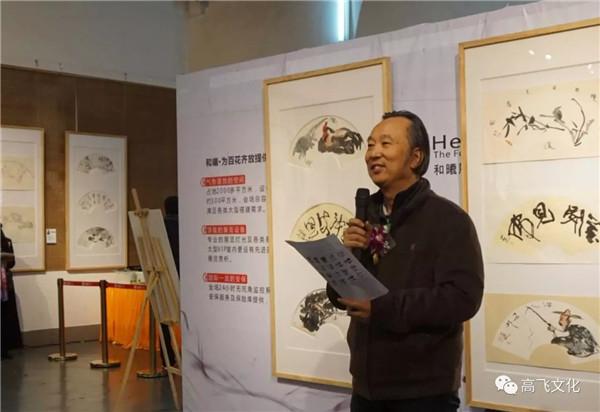 风清气正——岭南国画名家全面能力展现之扇面邀请展正式开幕