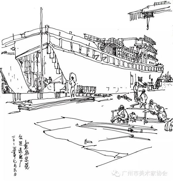 进民企 体民情——陈永忠院长参加广州市美术家协会人物画艺委会画家采风写生活动