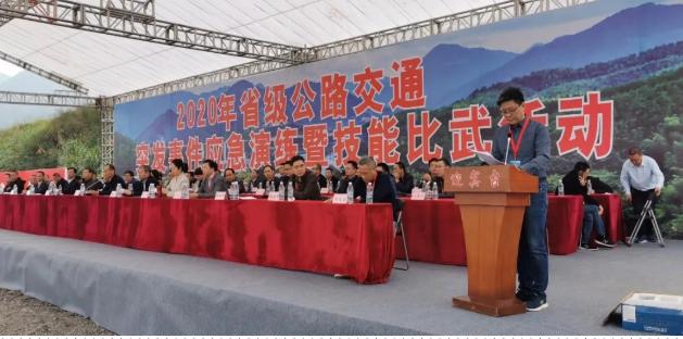 中船应急参加浙江省公路交通突发事件应急演练