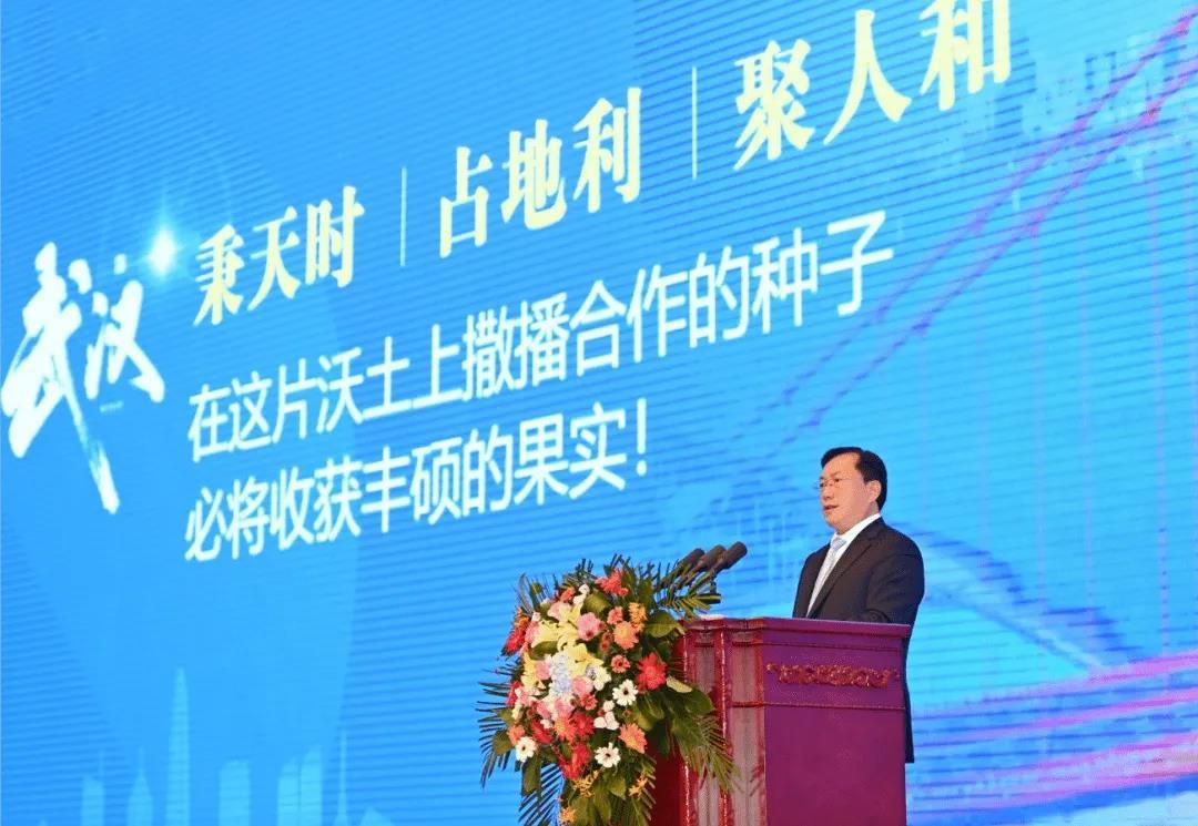 """启迪助力武汉疫后经济重振,倾力打造华中新兴产业""""发动机"""""""
