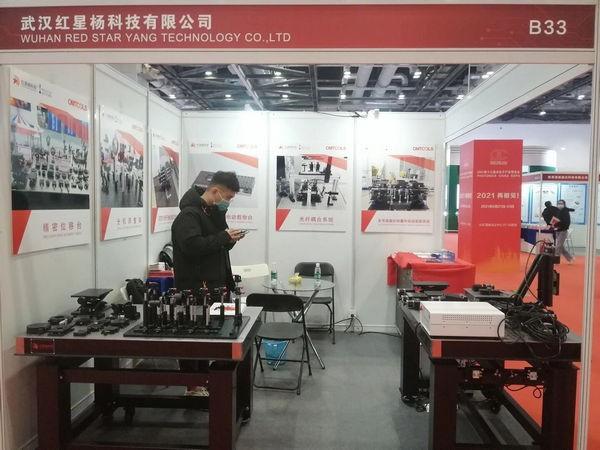 2020年光电子产业博览会于北京成功举办