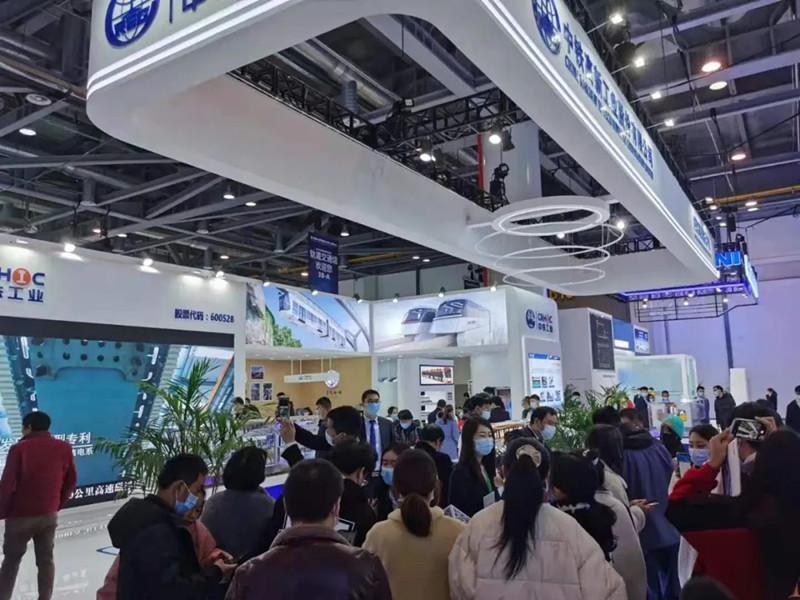 中铁工业新产品、新技术精彩亮相浙江国际智慧交通展