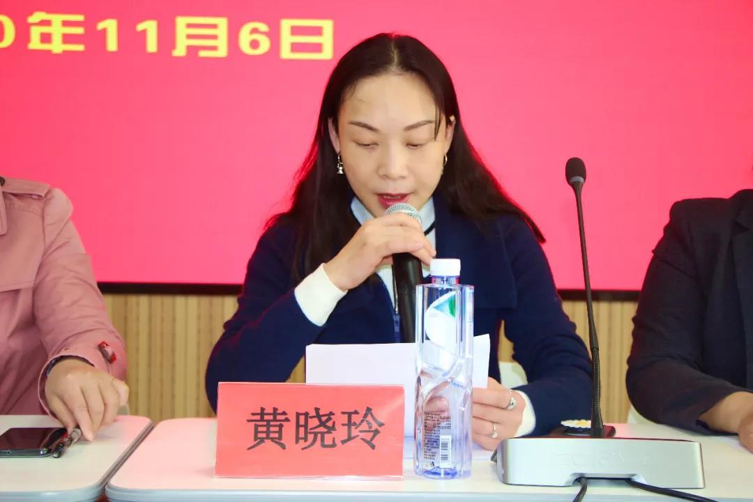 启迪网安科技园第一次妇女代表大会圆满召开
