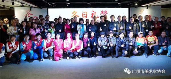 【广州市美协】陈永忠院长参加广州市美协人物画艺委会画家向群防群治工作志愿者献礼
