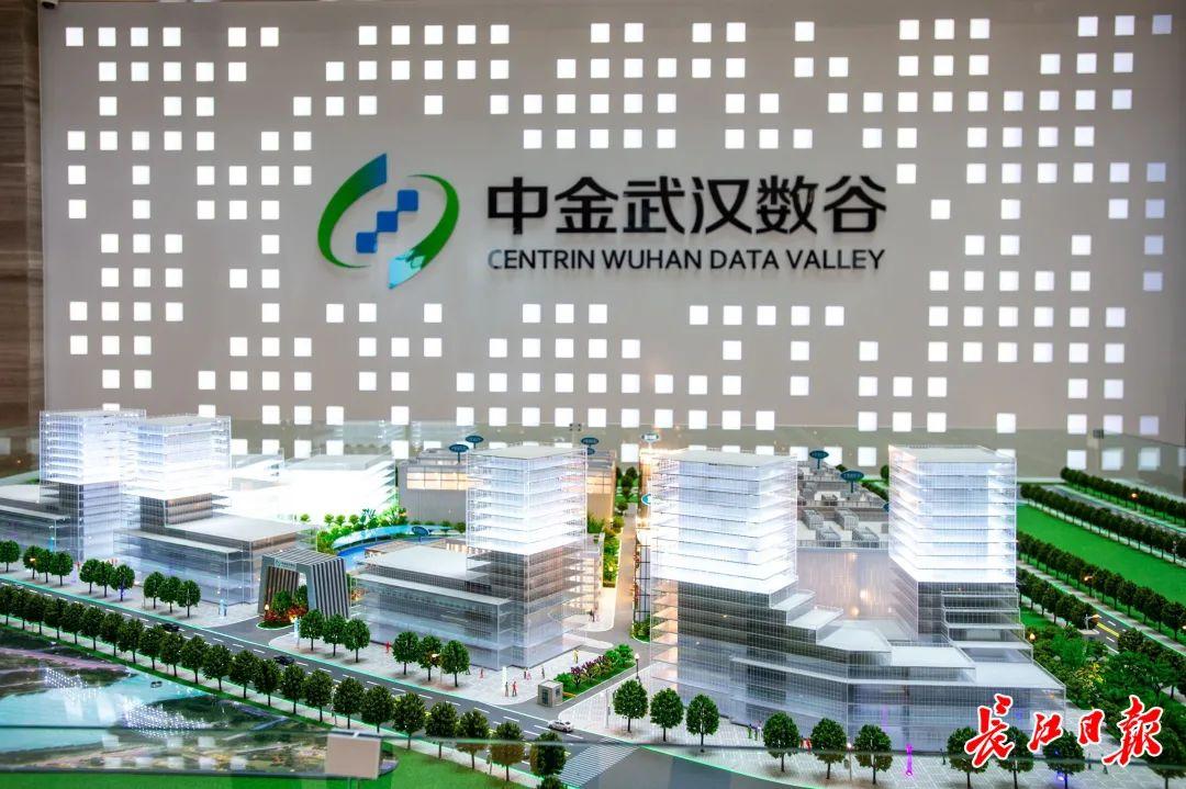 中金数谷武汉大数据中心:120天建成国内最大集装箱数据中心
