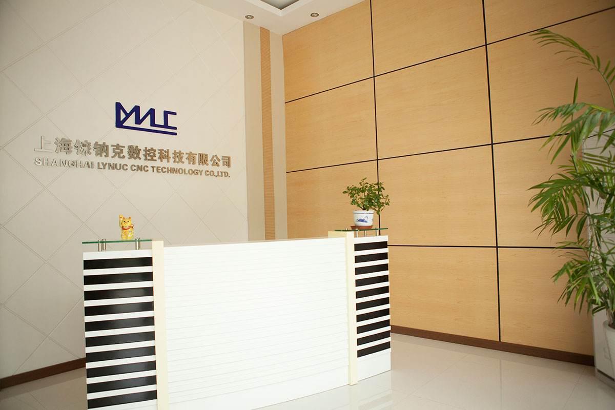 上海铼钠克数控科技股份有限公司