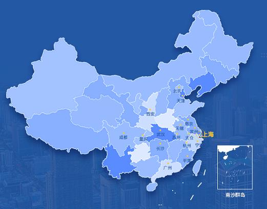 如何选择有经验的上海清关公司