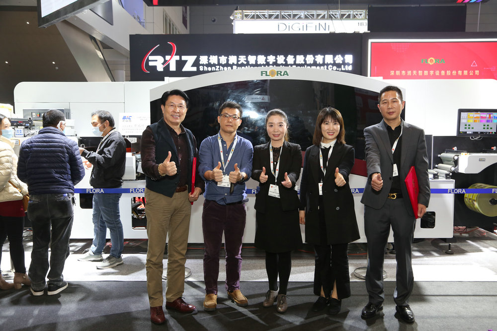 完美收官!彩神J-330闪耀Labelexpo South China 2020!
