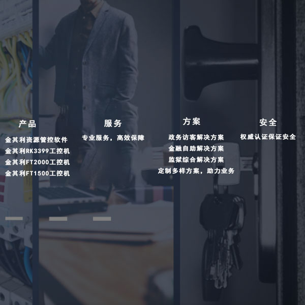 """双""""12""""金其利与您相约2020数字化创新峰会暨第七届广东CIO年会"""