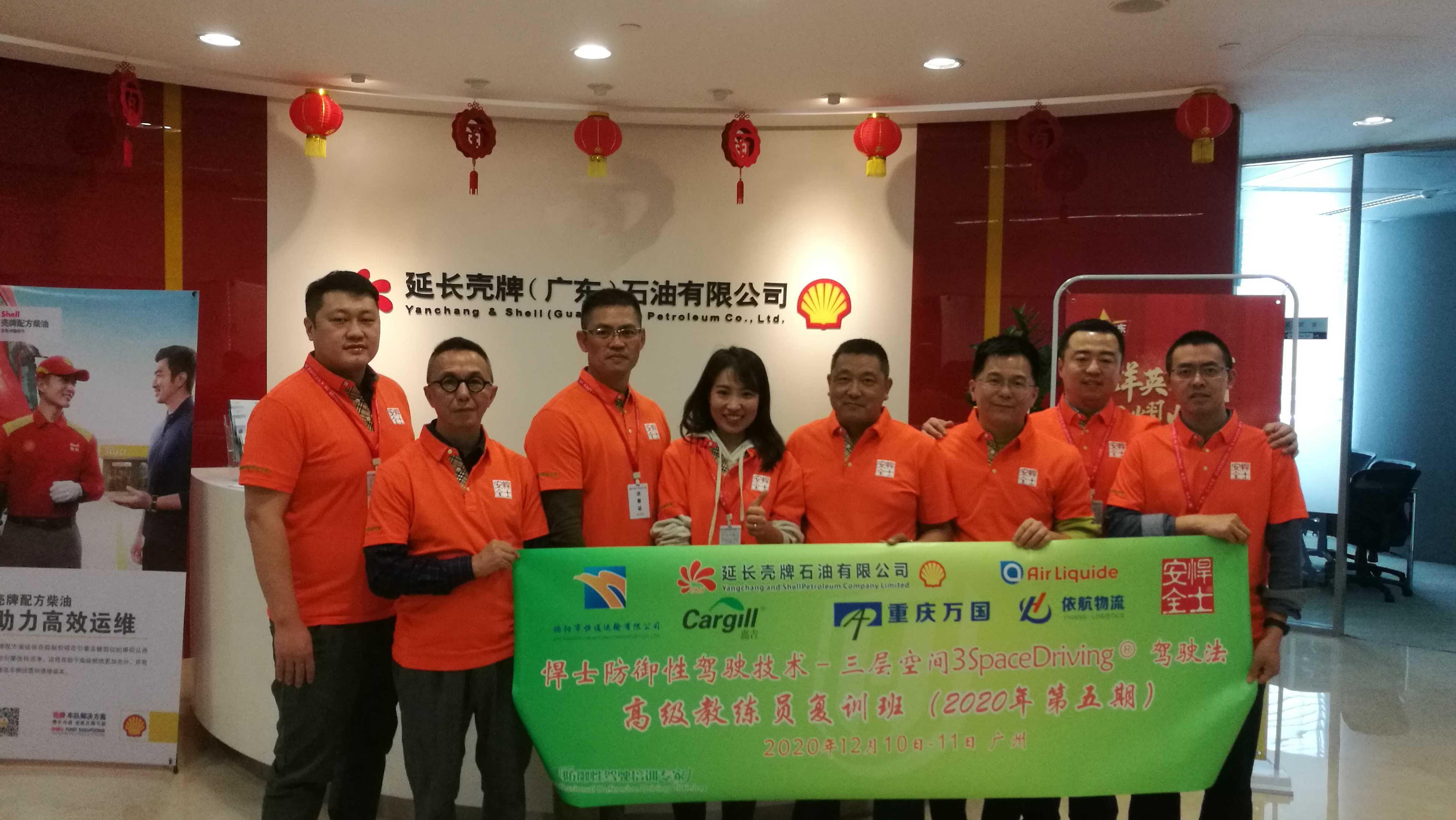 2020年第五期悍士高级教练员复训在广州圆满完成