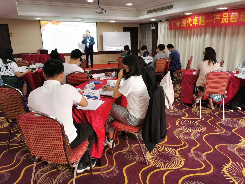NPDP国际项目经理课堂花絮