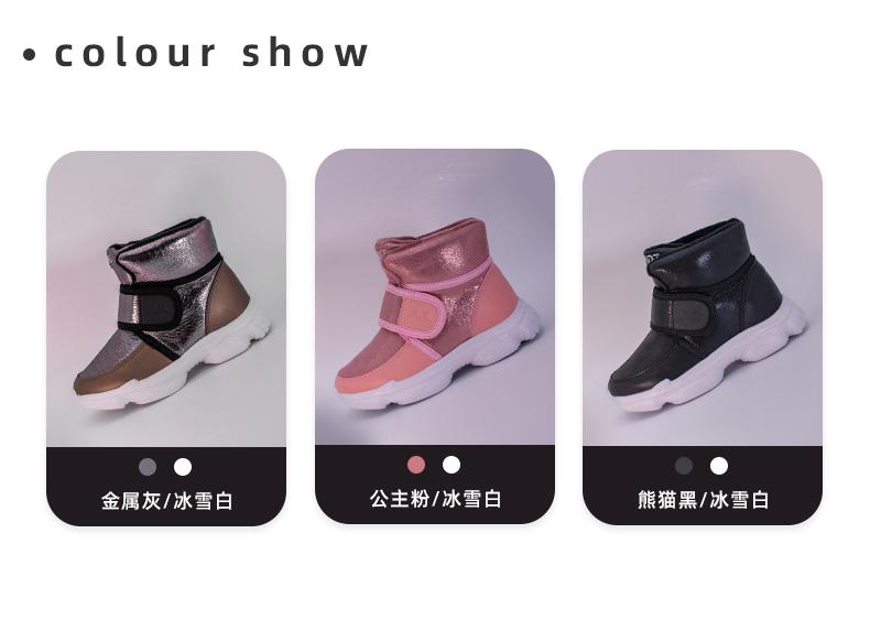 这才是儿童雪地靴该有的样子!