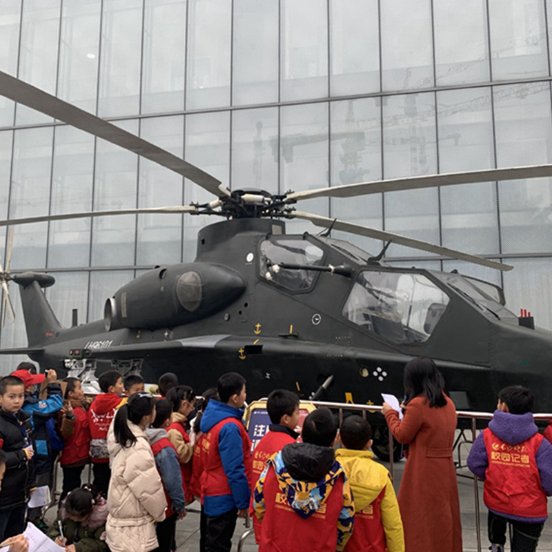 爱国主义教育航空兵器展亮相湖南长沙 帅到飞起!
