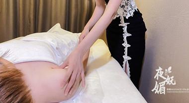 深圳男士私人会所体验完美享受无穷乐趣