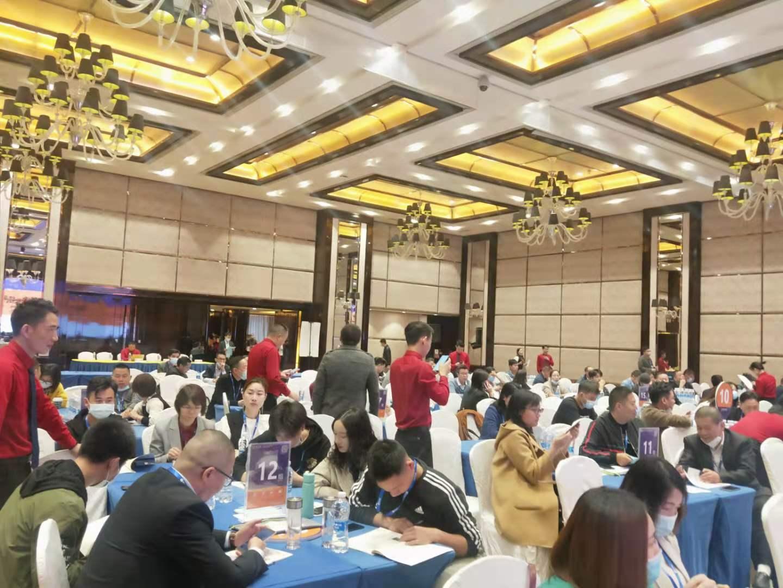 泰燃智能参加单仁资讯全网营销学习