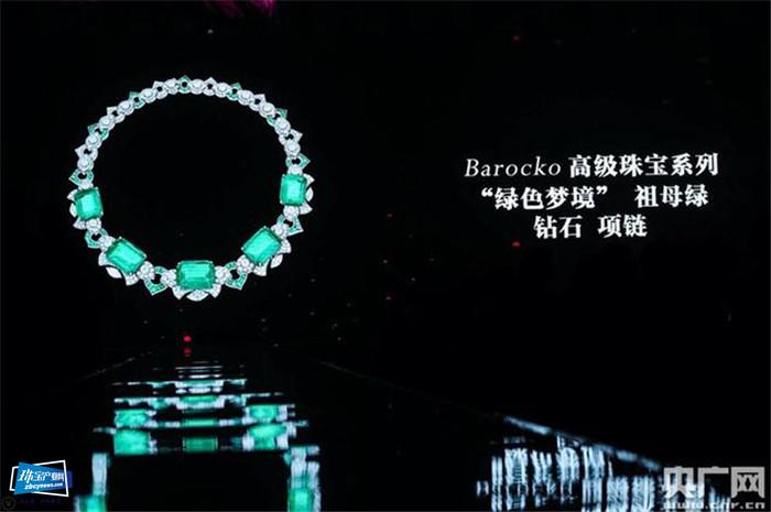 2020芭莎珠宝高级珠宝年度设计大赏于2020年12月14日在沪落幕