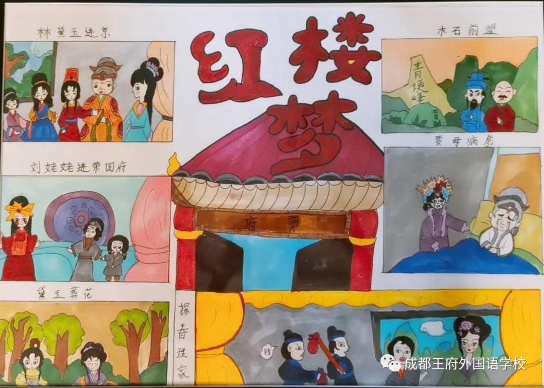 """来自成都王府外国语学校的""""小小艺术家们"""""""