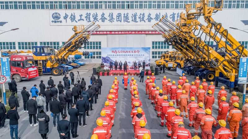 中铁装备首批高原铁路极端装备交付出征