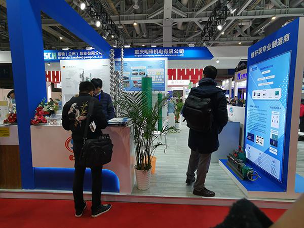 """重慶明珠參展""""2020第十屆中國(上海)國際流體機械展覽會"""