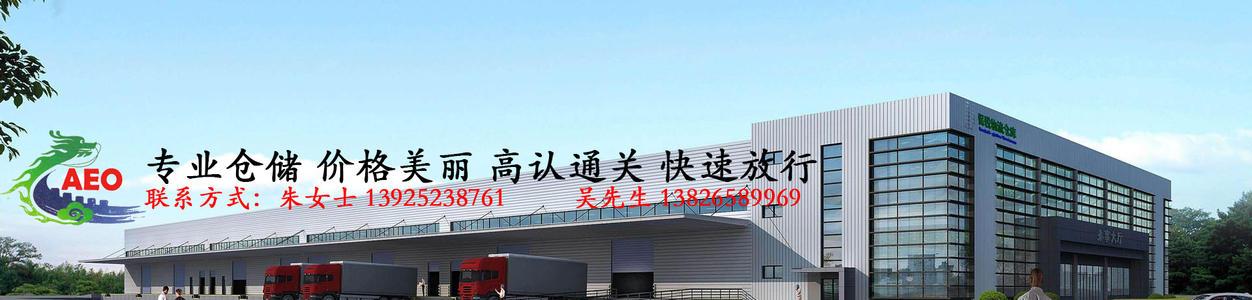 深圳出口加工区升级为坪山综合保税区