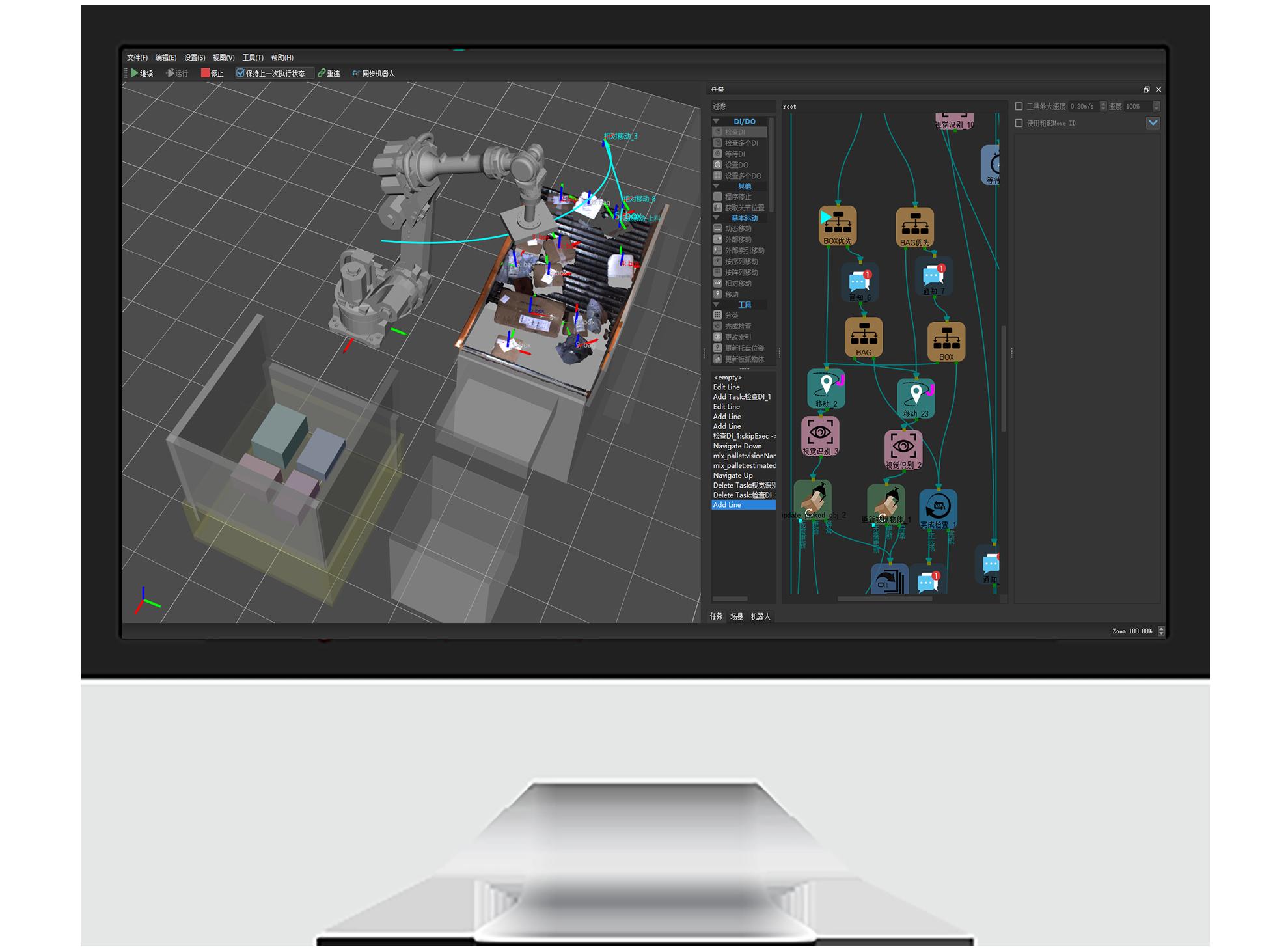 Mech-Viz 机器人智能编程环境