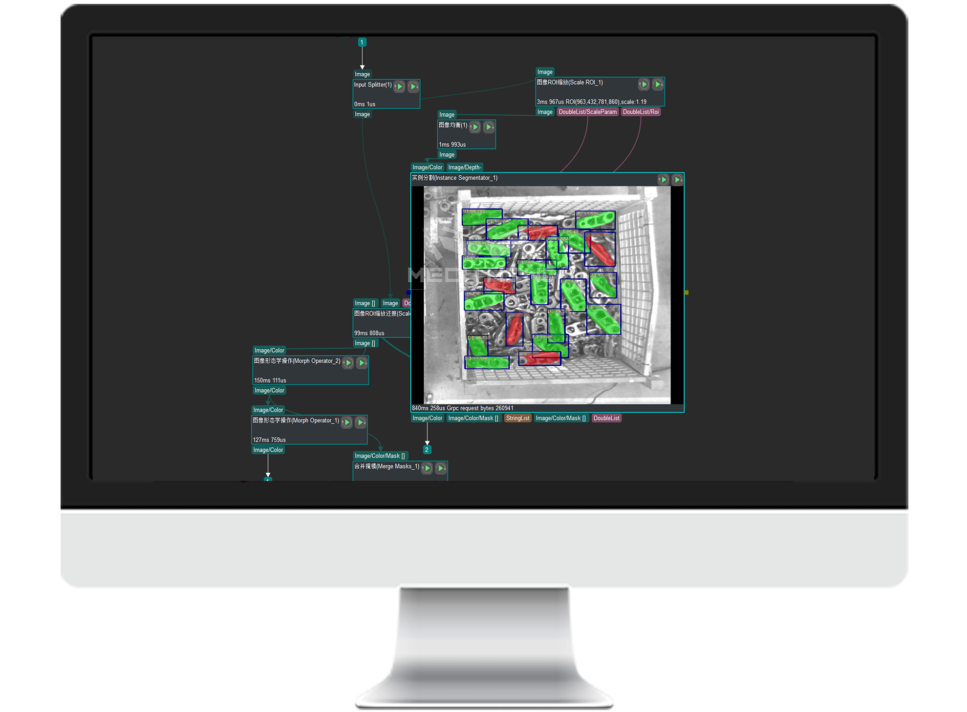 Mech-Vision Graphical Machine Vision Software