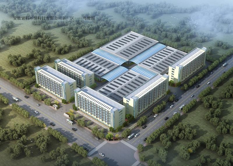 紫科环保——中部生产基地建设正式启动