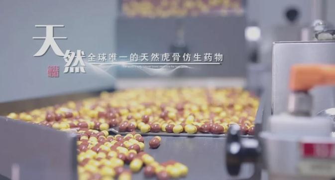 2019年度中华民族医药百强品牌企业榜单发布 金花股份榜上有名