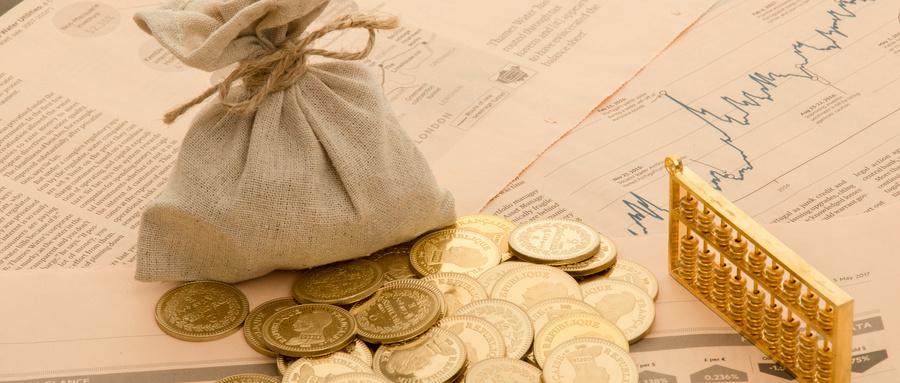 数字化时代货币与支付的演进原则-嗨美丽