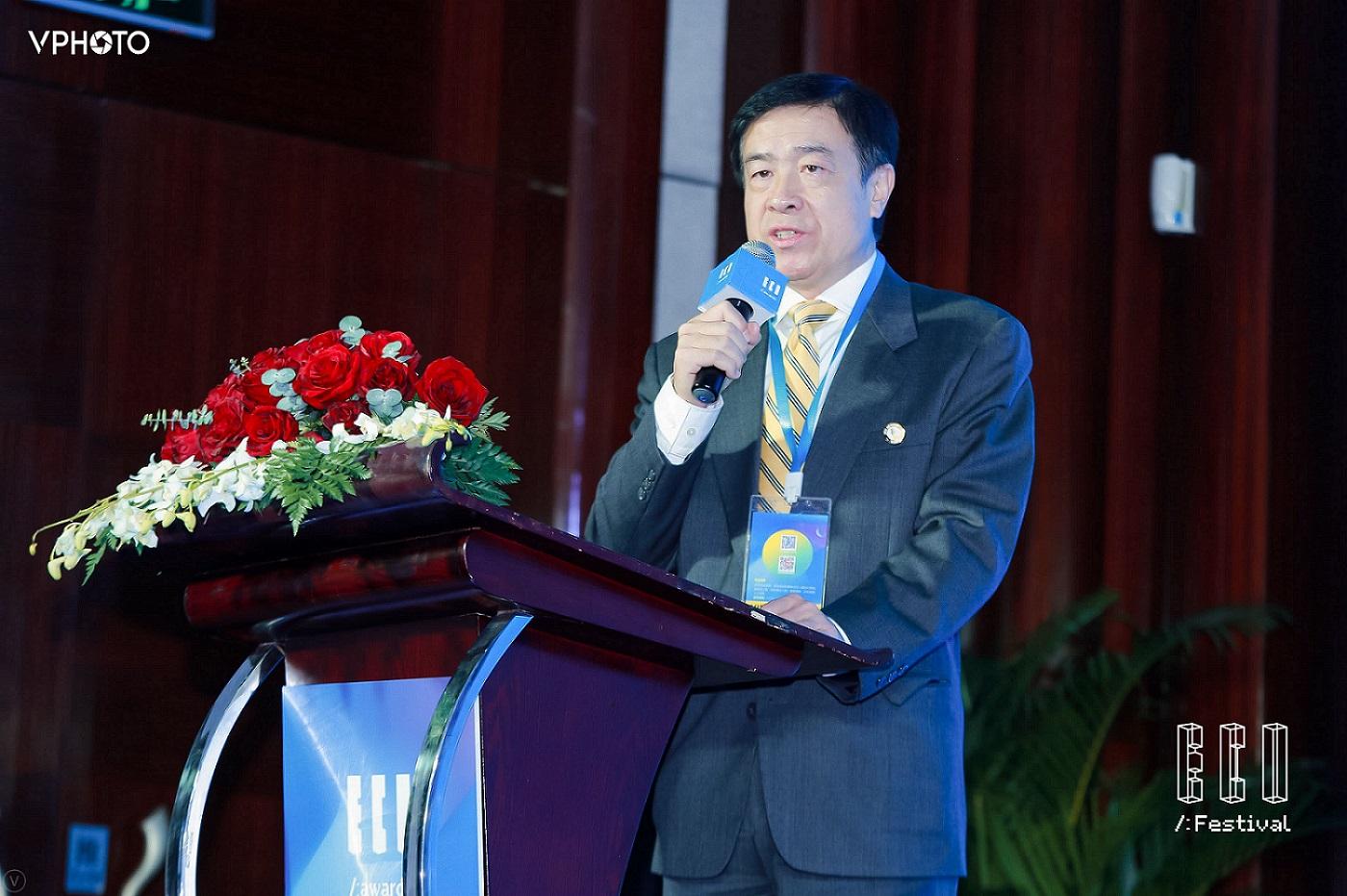 2020 ECI国际数字创新节在上海举办